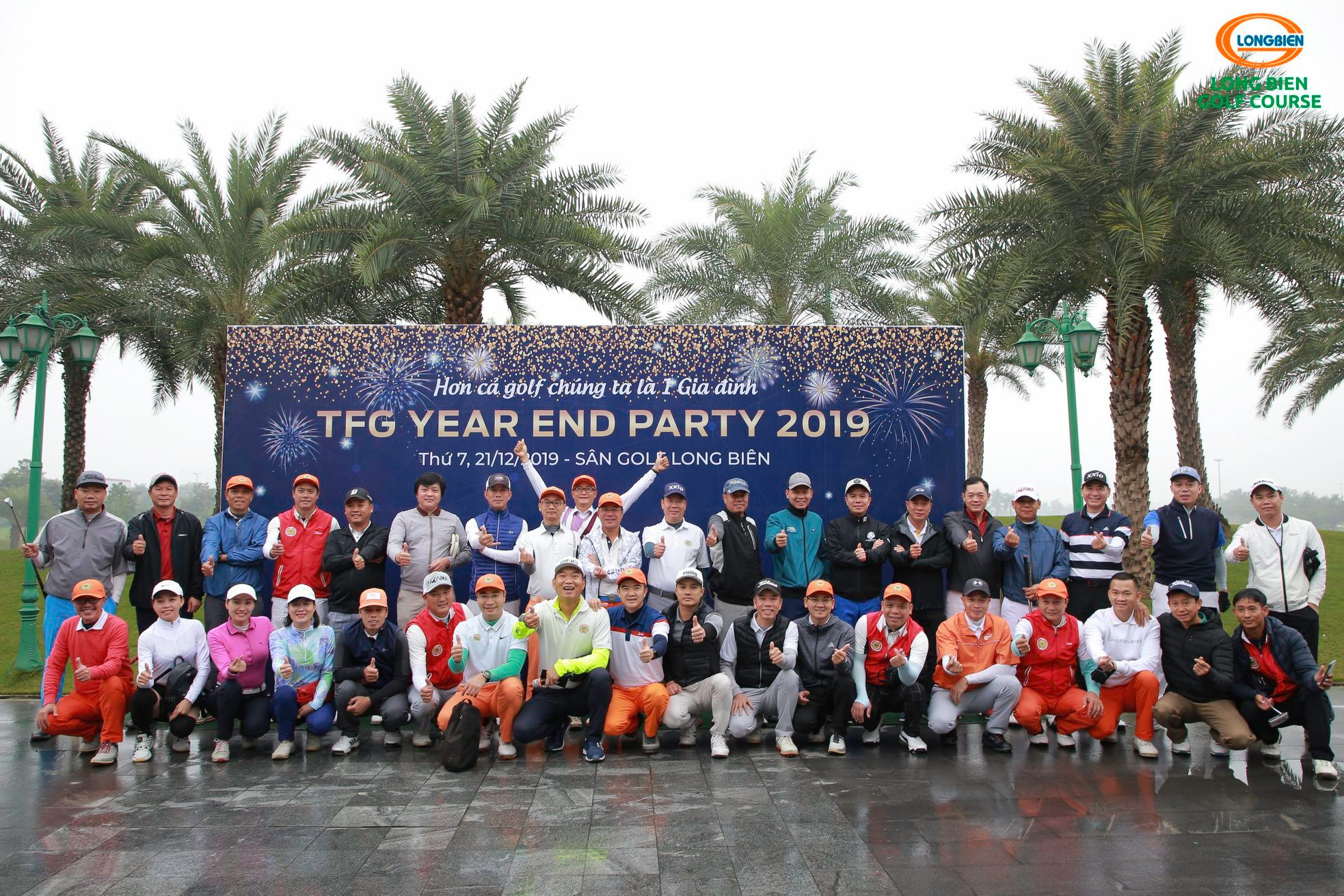 TFP Year-end Party 2019